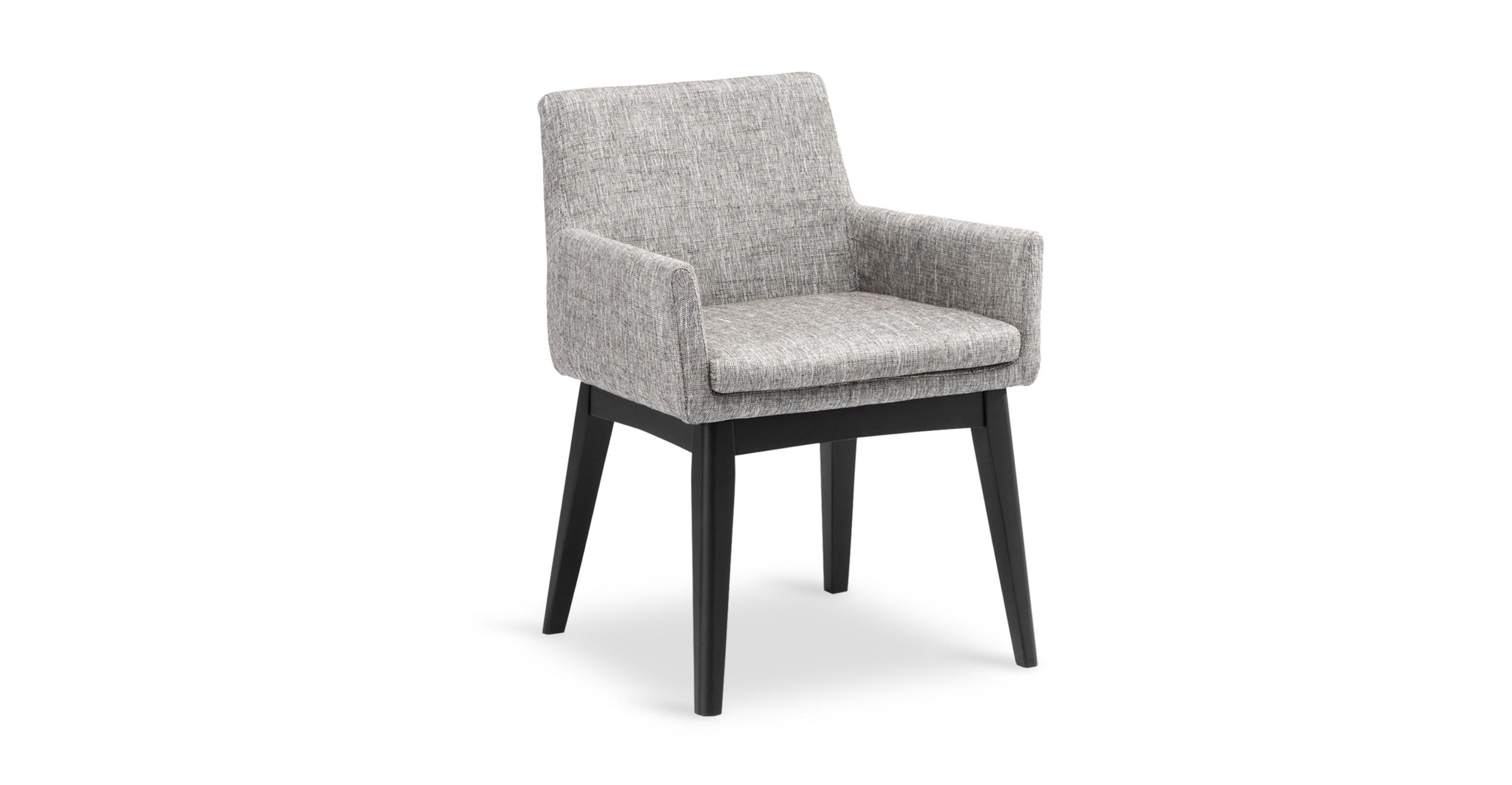 Beige modern armchair - Chanel Coral Ebony Dining Armchair Dining Chairs Article Modern Mid Century And Scandinavian Furniture